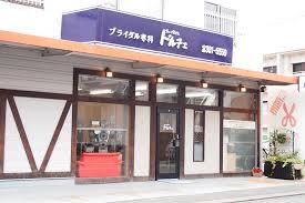 熊本市の美容室 ドルチェ 保田窪店